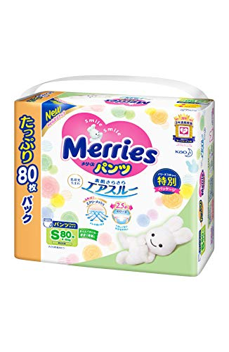 【パンツSサイズ】メリーズオムツさらさらエアスルー(4~8kg)80枚【Amazon.co.jp限定】