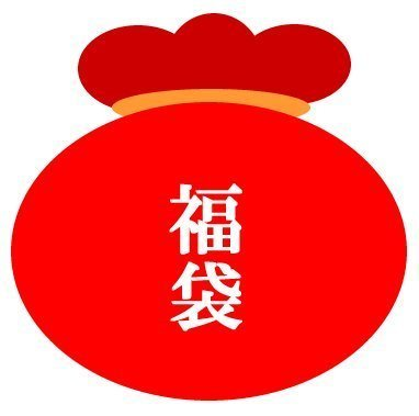 遊戯王 10000円福袋