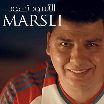 Al 2osoud Ta3oud