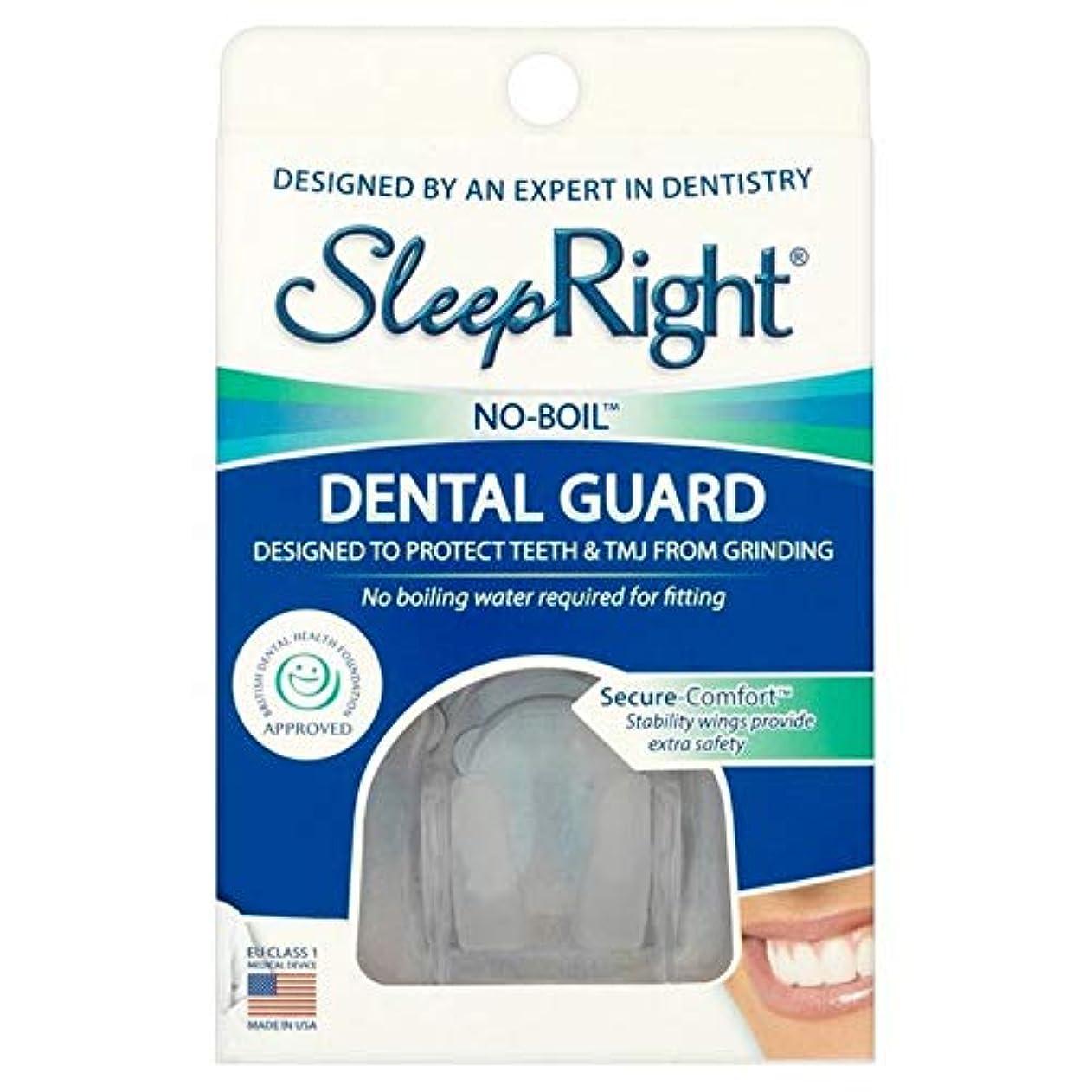創始者愚かな工夫する[SleepRight] Sleepright安全な快適性歯科用ガード - SleepRight Secure Comfort Dental Guard [並行輸入品]