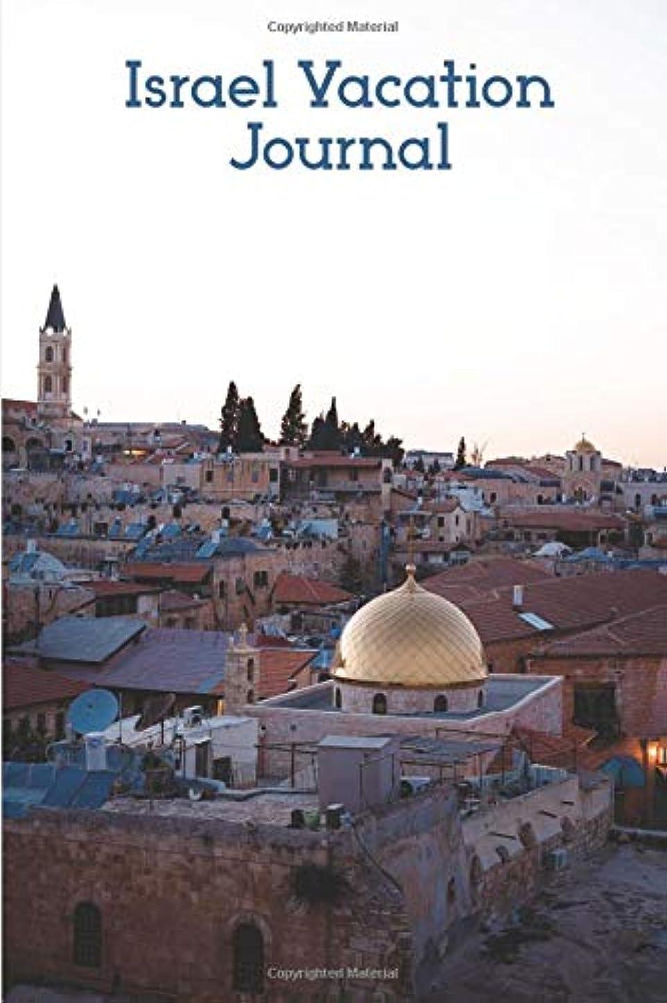 に慣れプロテスタントテニスIsrael Vacation Journal: 6