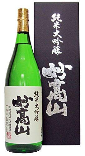 妙高酒造『純米大吟醸 妙高山』