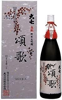 【四合】 大七純米大吟醸雫酒【頌歌 】/福島県地酒 【翌日出荷可能品】