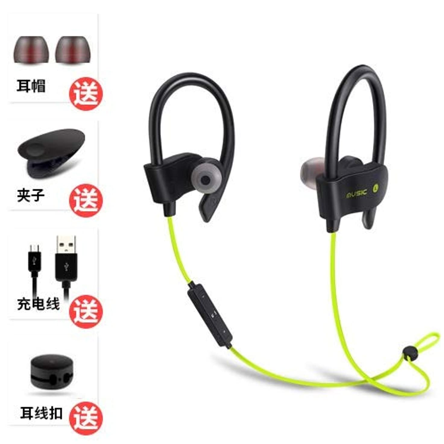 反響する武装解除一致QOFF 耳ステレオ両耳ヘッドセットをぶら下げスポーツBluetoothヘッドセット5.0ワイヤレスヘッドフォン (Color : 活力黄)