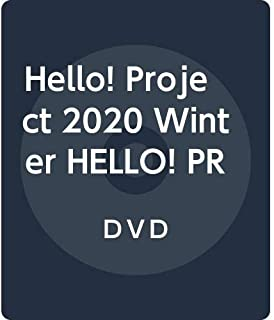 Hello! Project 2020 Winter HELLO! PROJECT IS [     ] ~side A / side B~[DVD]