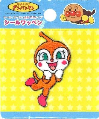 ◇ キャラクター シール ワッペン (アップリケ) アンパンマン (ドキンちゃん)