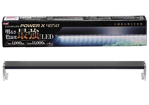 ジェックス クリア LED POWER X 4050 40-50cm用 1,000lm 11,000K