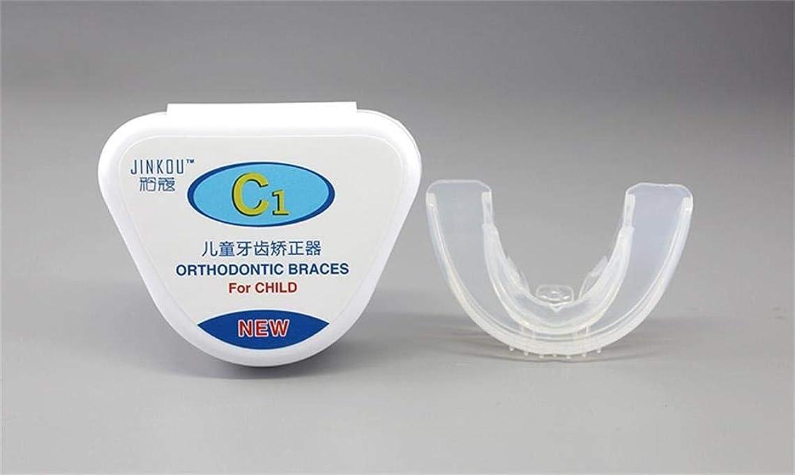 免疫する一致熟練した子供のための歯列矯正の見えないブレース、歯の形削り、薄型カスタムフィットプロフェッショナルナイトマウスガードマウスピース睡眠停止歯研削、2つのサッチ (Color : Clear, Stage : Second stage)