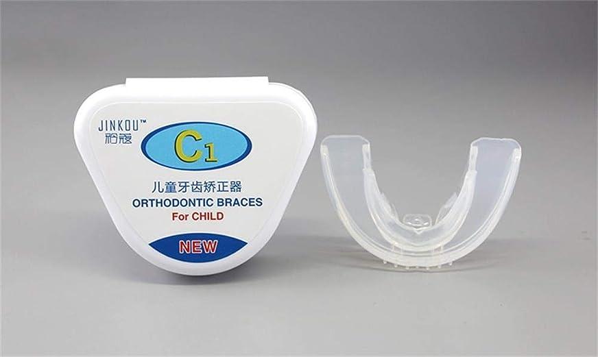 解決エスニック万歳子供のための歯列矯正の見えないブレース、歯の形削り、薄型カスタムフィットプロフェッショナルナイトマウスガードマウスピース睡眠停止歯研削、2つのサッチ (Color : Clear, Stage : Firsr stage)