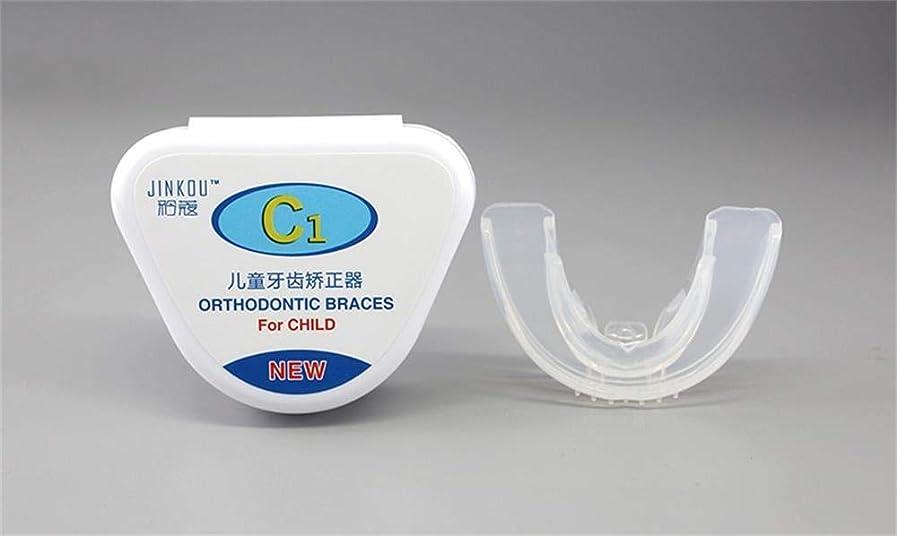 過度の拮抗サーカス子供のための歯列矯正の見えないブレース、歯の形削り、薄型カスタムフィットプロフェッショナルナイトマウスガードマウスピース睡眠停止歯研削、2つのサッチ (Color : Clear, Stage : Second stage)