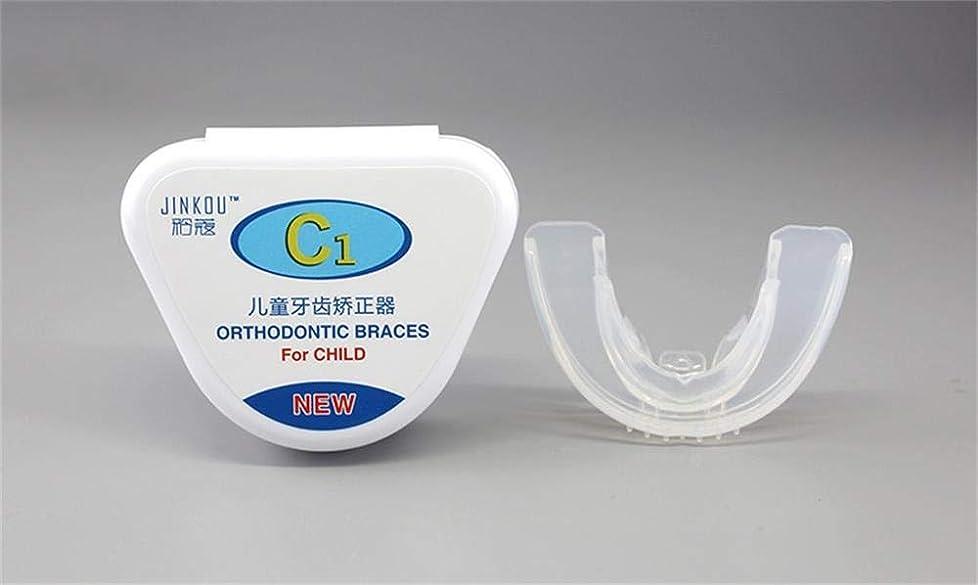 不承認習熟度修正子供のための歯列矯正の見えないブレース、歯の形削り、薄型カスタムフィットプロフェッショナルナイトマウスガードマウスピース睡眠停止歯研削、2つのサッチ (Color : Clear, Stage : Firsr stage)