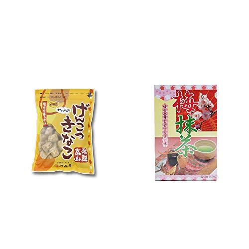 [2点セット] 飛騨 打保屋 駄菓子 黒胡麻こくせん(130g)・梅抹茶[大](24袋)