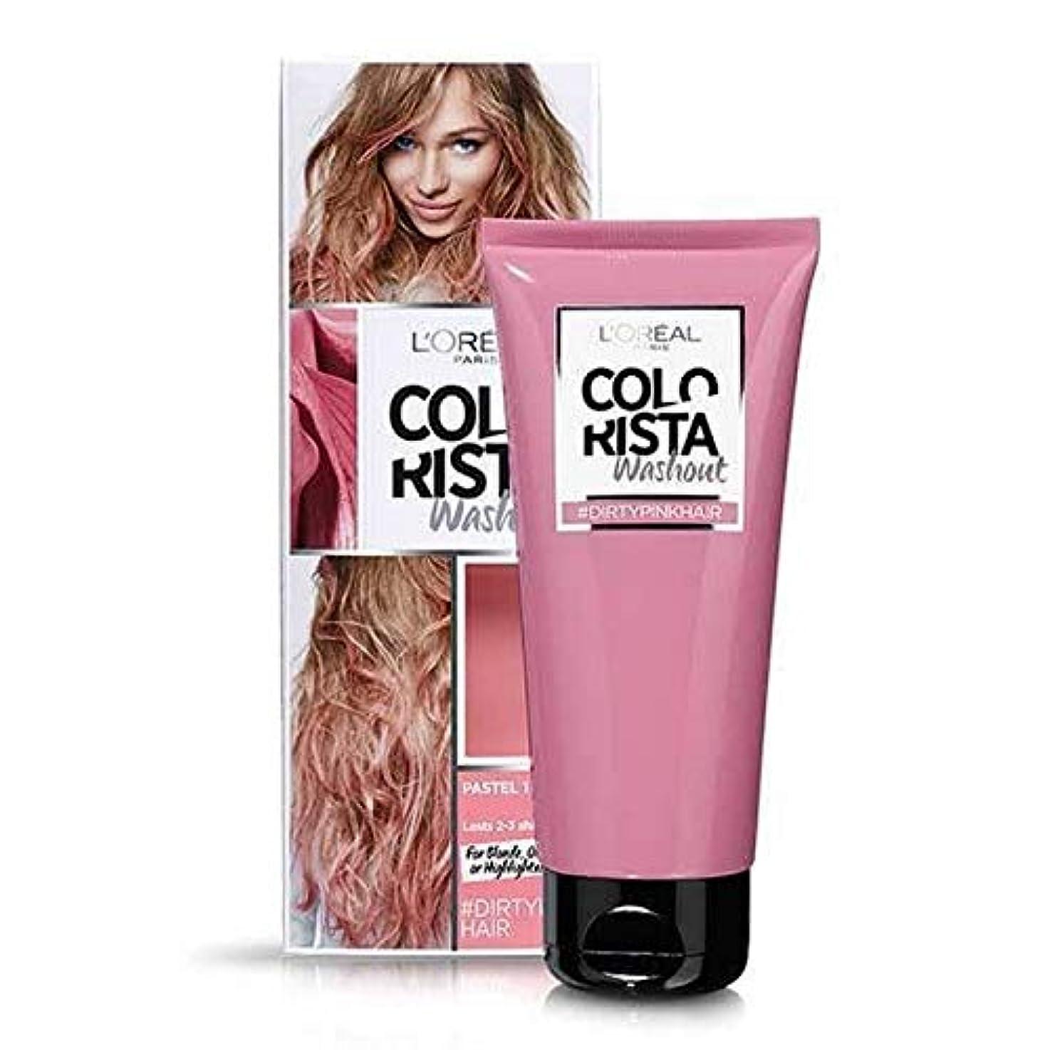 性差別ケントサドル[Colorista] Colorista洗い出し汚いピンク半永久染毛剤 - Colorista Washout Dirty Pink Semi-Permanent Hair Dye [並行輸入品]