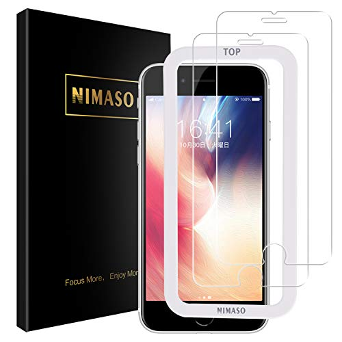 Nimaso iPhone SE 第2世代 (2020) / iPhone8 / 7 / 6 / 6s 用 強化ガラス液晶保護フィルム【ガイド枠付き】【2枚セット】