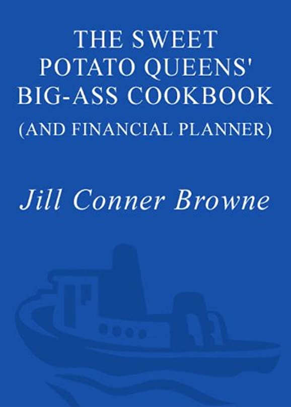 そっと廊下不公平The Sweet Potato Queens' Big-Ass Cookbook (and Financial Planner) (English Edition)