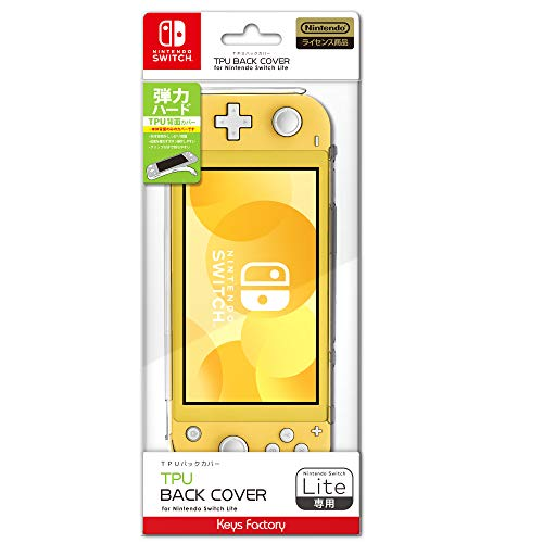 【任天堂ライセンス商品】TPU BACK COVER for Nintendo Switch Lite クリア