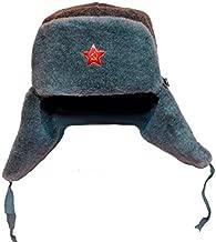 CINCO DE MAYO SALE!!! Russian Soviet Army Fur Military Ushanka ear flaps Hat Grey Red Star size 2XL size 60 FATHER'S DAY GIFT IDEA