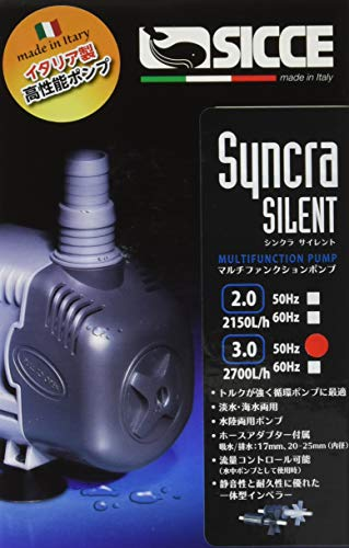 SICCE(シッチェ)『シンクラサイレント3.0』