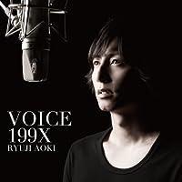 VOICE 199X(仮) 初回盤(DVD付)