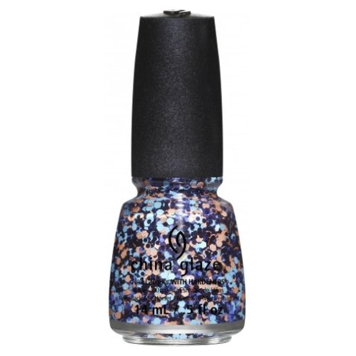 オフセット構造的受け入れCHINA GLAZE Nail Lacquer - Suprise Collection - Glitter Up (並行輸入品)