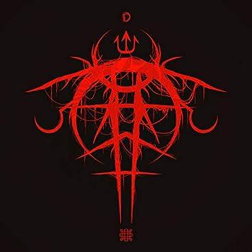 Samhain EP