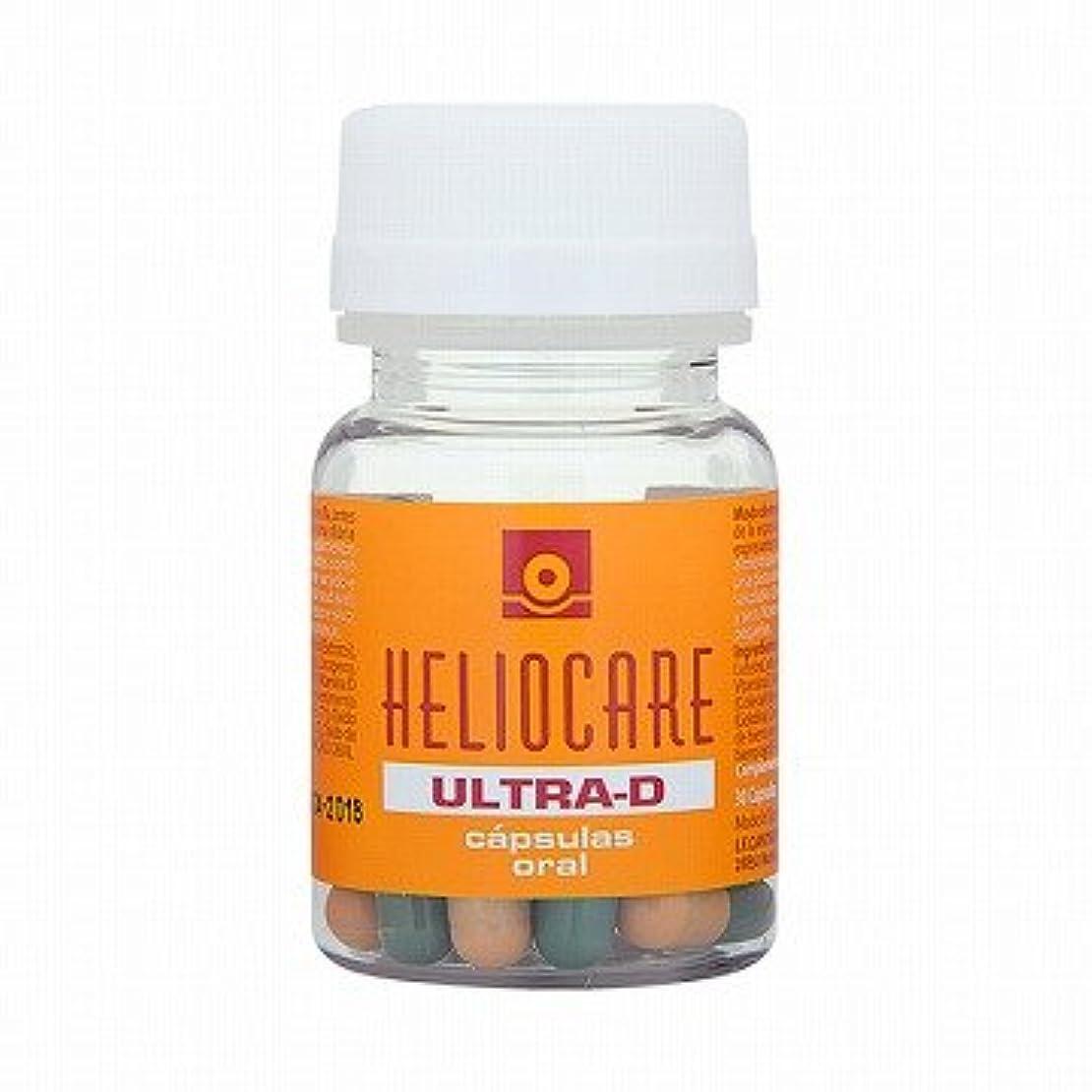 操作可能アーチ麻酔薬ヘリオケア ウルトラD Heliocare Ultra-D 30錠 [並行輸入品]