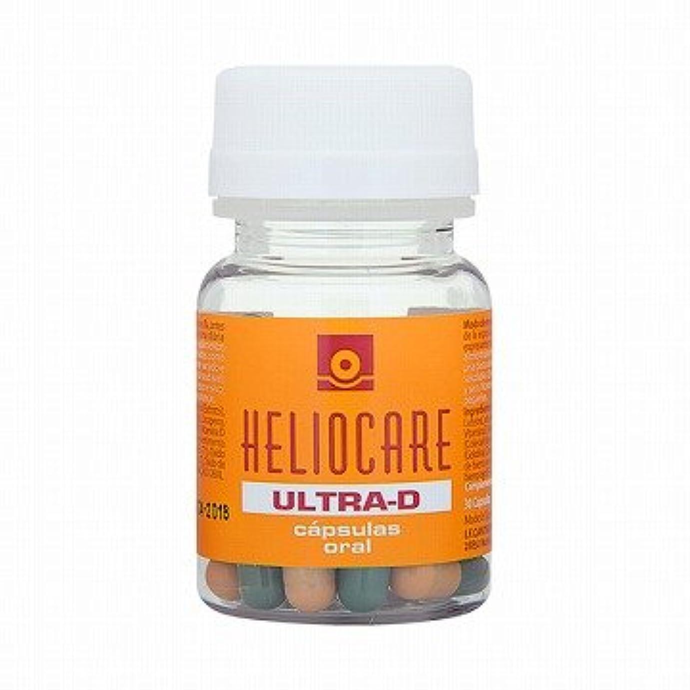 見通し無関心コーチヘリオケア ウルトラD Heliocare Ultra-D 30錠 [並行輸入品]
