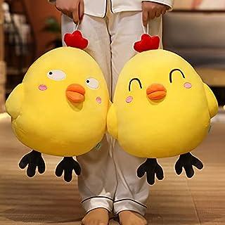 20-45 cm schattige kleine gele kip knuffel pop super zacht kussen meisje slapen kind verjaardagscadeau pop pop 35*50 cm paar