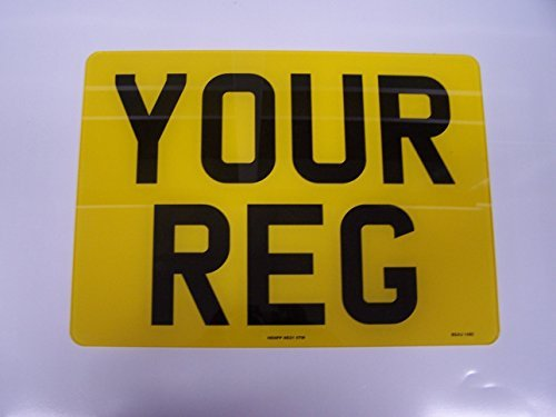 PlateServices REAR MOTOR CYCLE NUMBER PLATE 9 x 7 229mm x 178mm