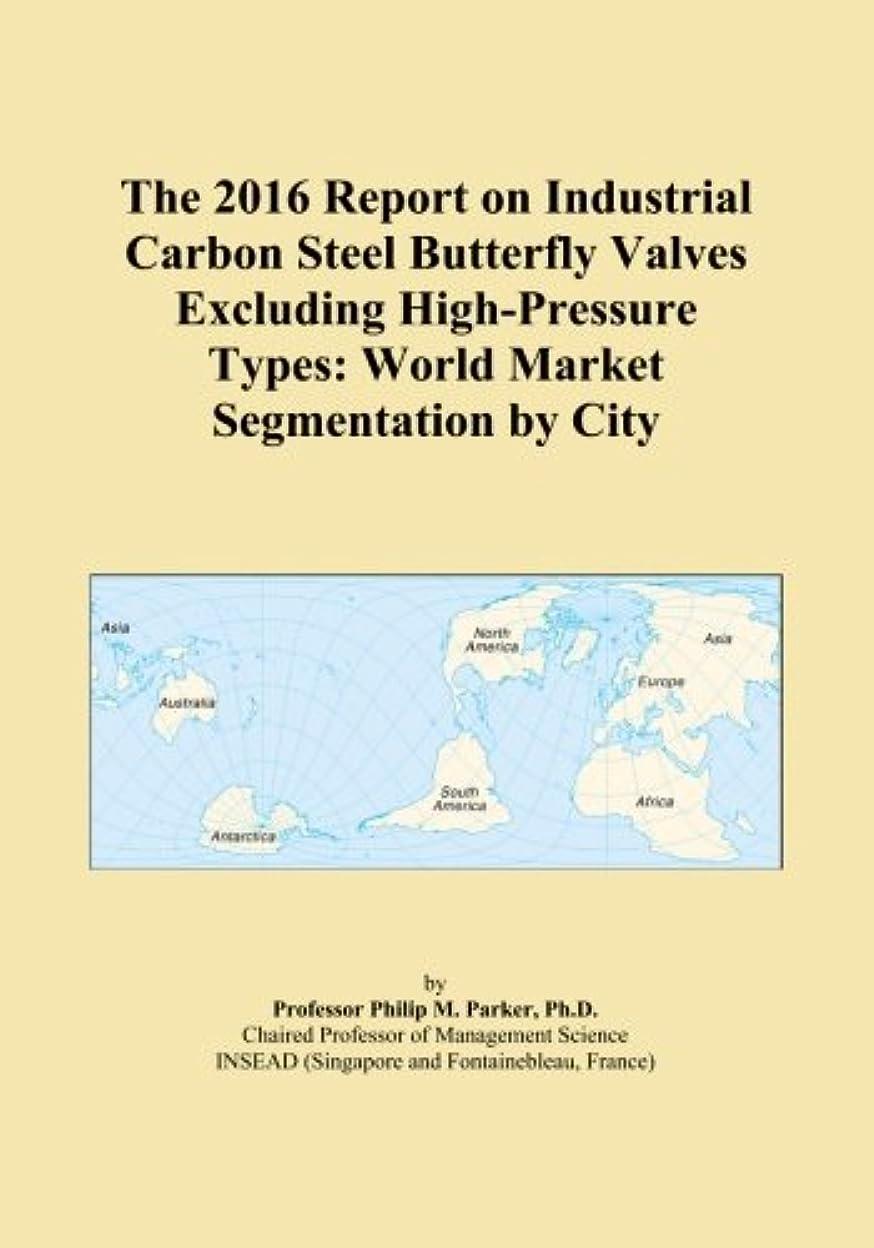 ディレクトリ吸収する国歌The 2016 Report on Industrial Carbon Steel Butterfly Valves Excluding High-Pressure Types: World Market Segmentation by City