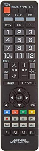 オーム電機 学習AVリモコン 03-2790 AV-R950N