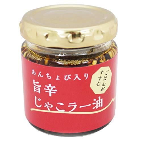 あんちょび入り旨辛じゃこラー油 80g×2瓶 ISフーズ 瀬戸内海をはじめとする 新鮮な片口いわし