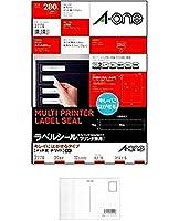 エーワン ラベルシール プリンタ兼用 キレイにはがせる 28面 10枚 31178 (2パック) + 画材屋ドットコム ポストカードA