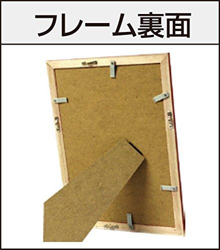 『ナカバヤシ デジタルプリントフレーム A4-B5 ホワイト フ-DPW-A4-W [オフィス用品]』の3枚目の画像