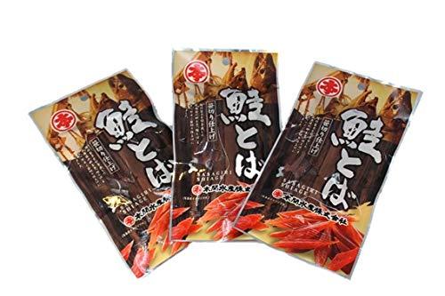 丸本本間水産 北海道産 鮭とば ソフト笹切り(皮なし/40g×3パック) おつまみ 鮭ジャーキー 珍味