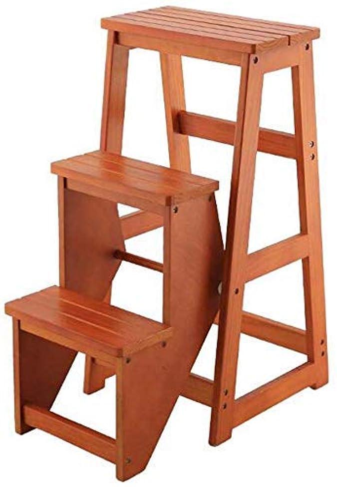 シエスタヘビージャンプ簡単で多機能な便利な折りたたみ式ステップスツール、はしごスツール木製3ステップスツール、エクストラトール77Cm、ポータブル階段椅子アセンドスツール、大人用、クルミ色