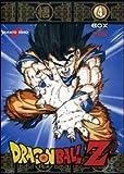 Dragon Ball Z Vol.4