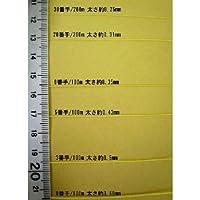 ケブラー糸 サンプル 0 3 5 8 20 30番手を各10cmずつ スーパーアラミド繊維