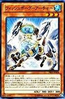 【 遊戯王】 フィッシュボーグ-アーチャー ノーマル《 プロモーションカード 》 pr03-jp008