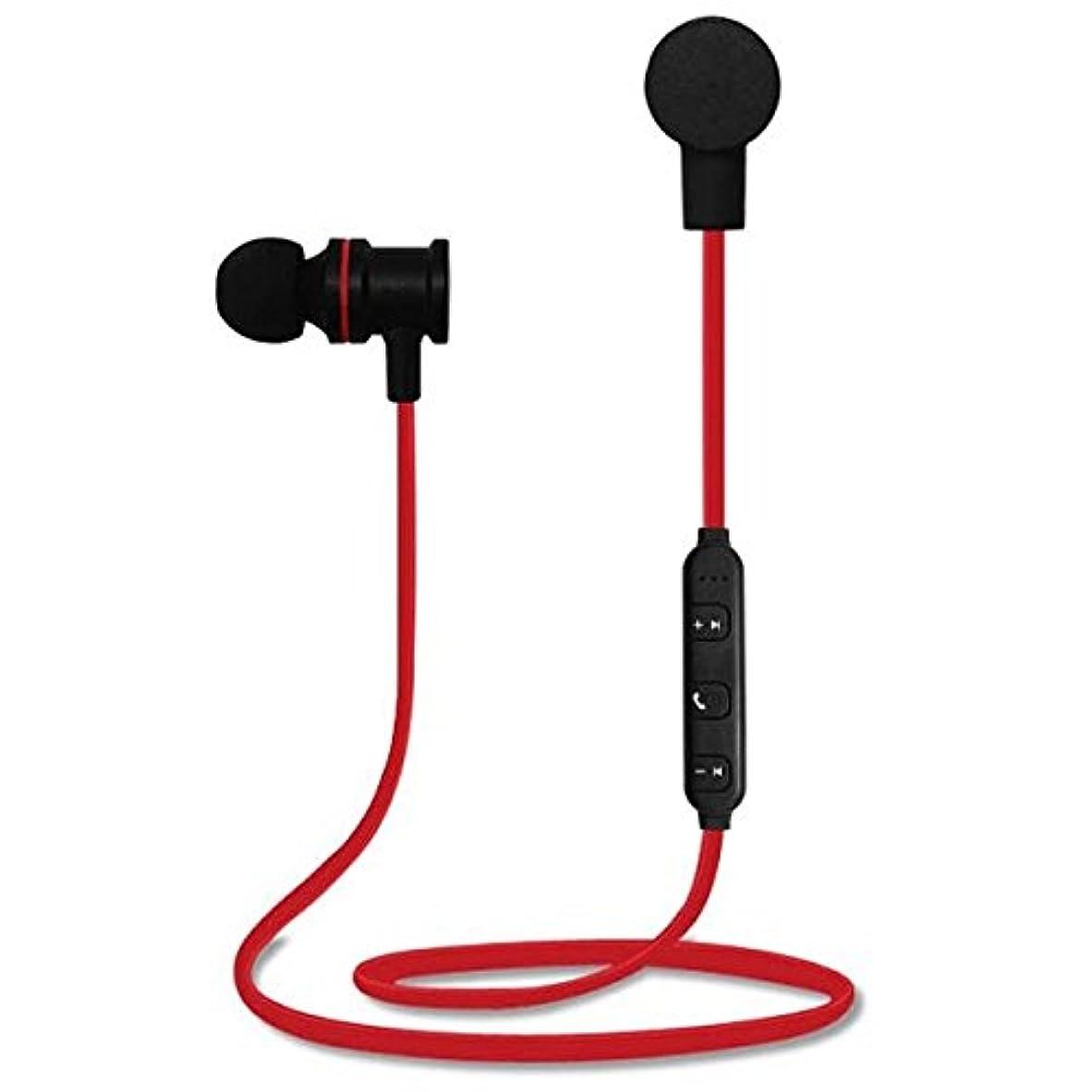 レンド聖書ねじれスリーイー Bluetooth搭載ダイナミック密閉型カナルイヤホン(レッド)Mag Ear Light 3E-BEA2-R