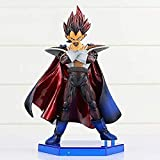 22cm Anime Dragon Ball Z Action Figure Vegeta King Vegeta s Father Legend of Saiyan Toy Figure Anime Figure Action Giocattoli Animali