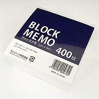 サンノート ブロックメモ 972 無地 9cmx9cm 400枚