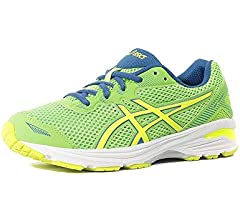 ASICS GEL CUMULUS 5 GS GREEN GECKO SAFETY YELLOW IMPERIAL ...