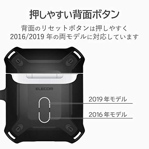 エレコムairpodsケースZEROSHOCK2019/2016発売モデル対応シルバーAVA-APZEROSV