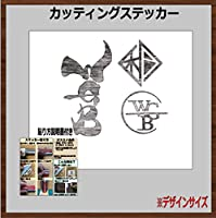 ⑨和楽器バンド WGB カッティングステッカー (シルバー, 25×22.5cm 1枚)