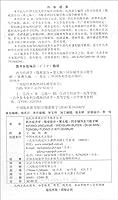 西方经济学(微观部分·第七版)同步辅导及习题全解(高校经典教材同步辅导丛书)