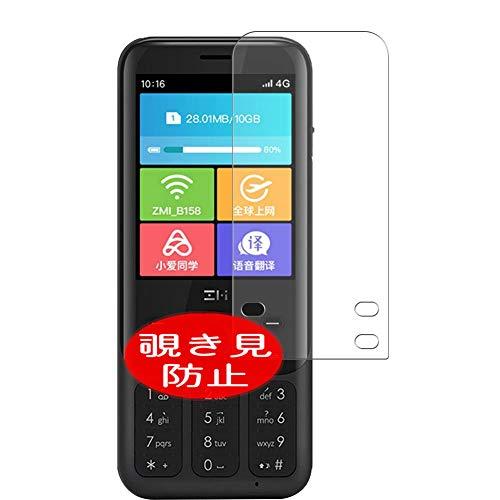 VacFun Anti Espia Protector de Pantalla para Xiaomi ZMI Z1, Screen Protector Sin Burbujas Película Protectora (Not Cristal Templado) Filtro de Privacidad