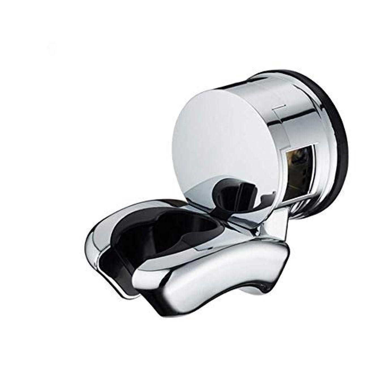 はさみ陽気なめまいSimg 吸盤式シャワーフック 壁を傷つけない 真空吸盤仕様 移動できる シルバーメッキ 穴あけ&ネジ止め不要 取り付け簡単 (A)