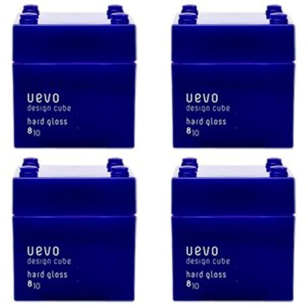 放棄非公式嵐【X4個セット】 デミ ウェーボ デザインキューブ ハードグロス 80g hard gloss DEMI uevo design cube
