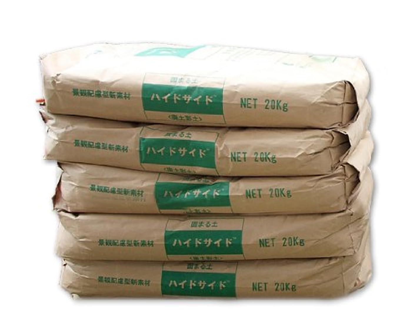 パブ異形容疑者固まる土ハイドサイド20kg(強度の高いタイプの固まる土です) 5袋